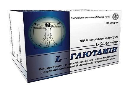 аптечный глютамин