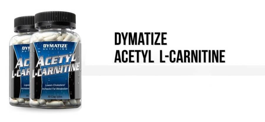 Состав, действие и схема приема L-Carnitine Acetyl от компании Диматайз