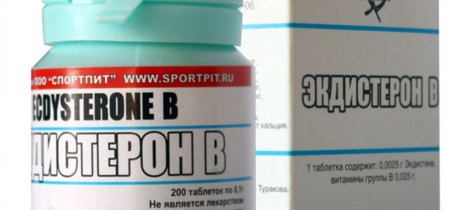 Что такое и как грамотно употреблять препарат экдистерон