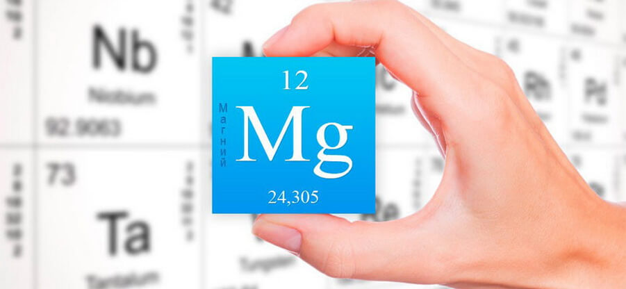 Недостаток магния в организме — симптомы и признаки у женщин и мужчин!