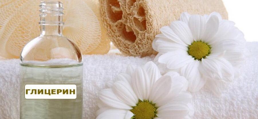Секреты и правила применения глицерина и витамина Е