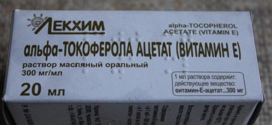 Инструкция по применению и противопоказания масляного раствора витамина Е