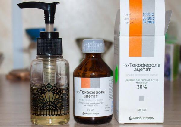 Раствор токоферола ацетат