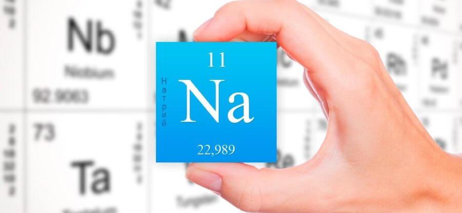 В каких продуктах содержится больше всего натрия?