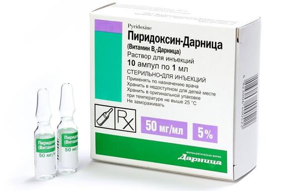пример препарата в инъекциях